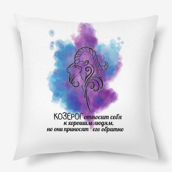 Подушка «Подарок козерогу»