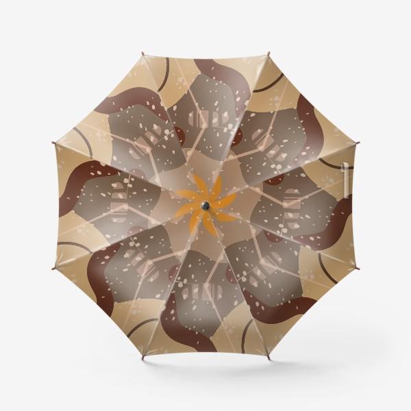 Зонт «Модный абстрактный узор в коричневых тонах пятнами, овалами, точками, линиями »