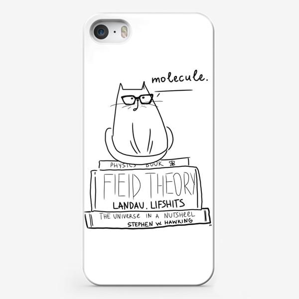 Чехол iPhone «Для физика. Кот с умным видом »