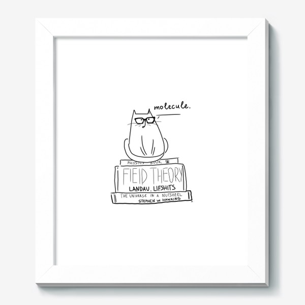 Картина «Для физика. Кот с умным видом »