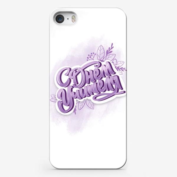 Чехол iPhone «День учителя фиолетовый»