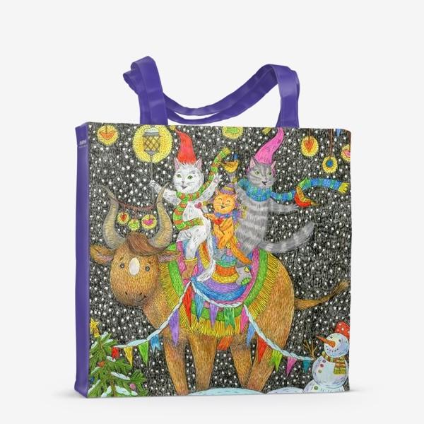 Сумка-шоппер «Год быка и веселые котики»