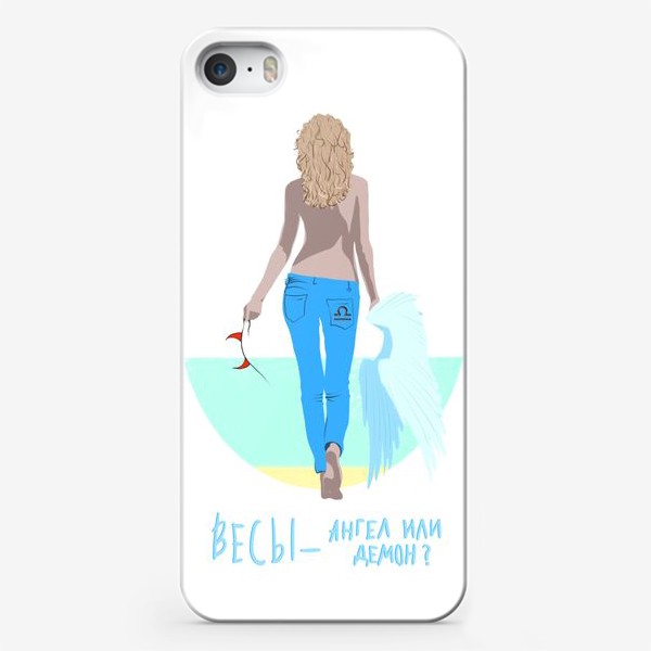 Чехол iPhone «ВЕСЫ - ангел или демон?»