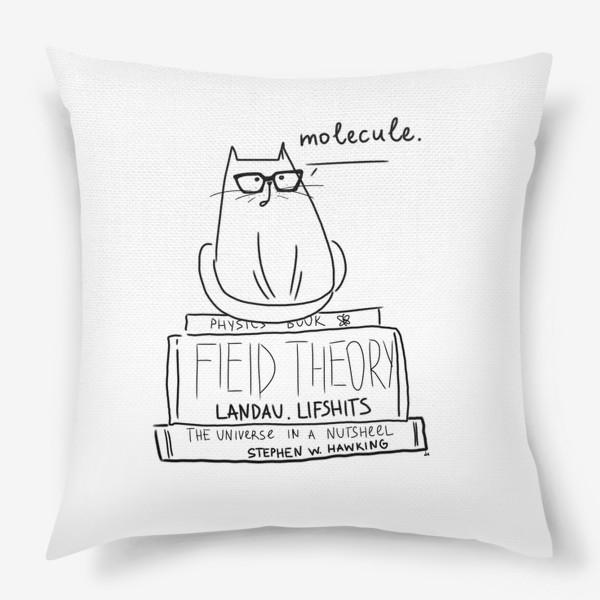Подушка «Для физика. Кот с умным видом »