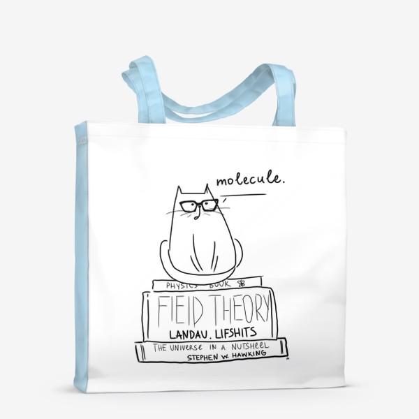 Сумка-шоппер «Для физика. Кот с умным видом »