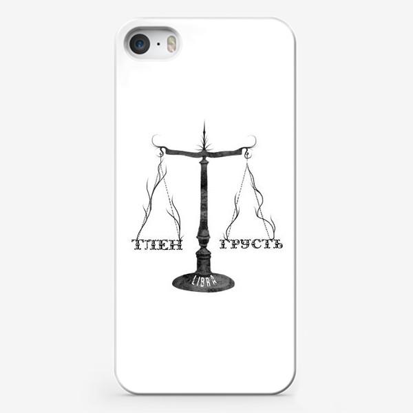 Чехол iPhone «весы. грусть или тлен (на белом)»