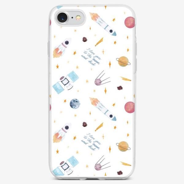 Чехол iPhone «Люблю тебя до луны и обратно. Космический акварельный принт на белом фоне»