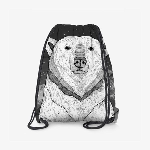 Рюкзак «Белый медведь. Мишка полярный. »