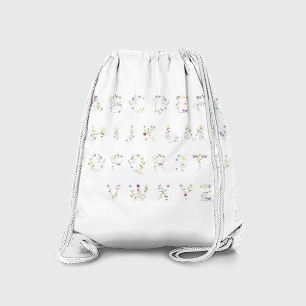 Рюкзак «Латинский алфавит из полевых акварельных цветов »