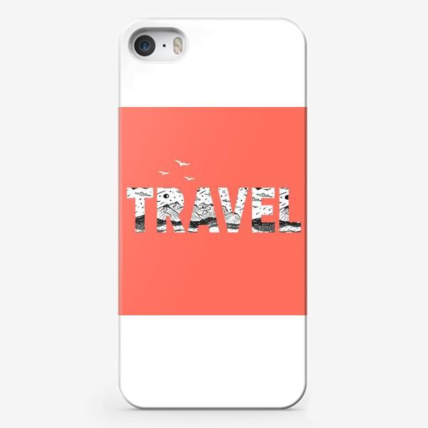 Чехол iPhone «ПУТЕШЕСТВИЕ»