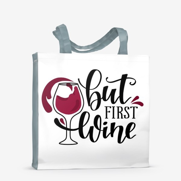 Сумка-шоппер «but first wine. леттеринг и вино»