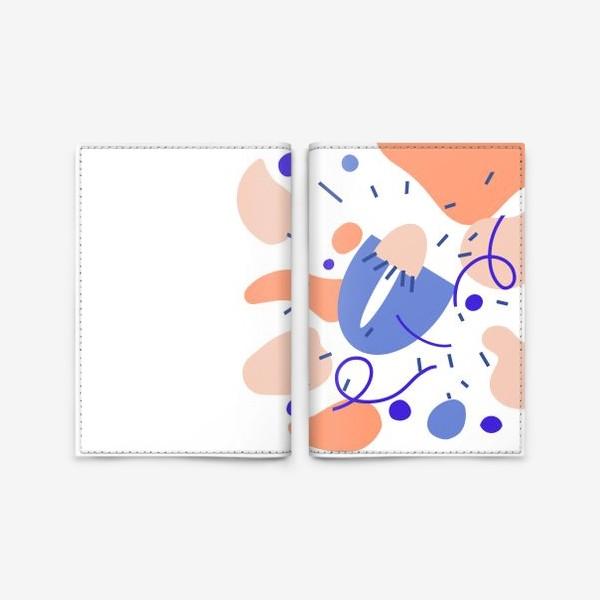 Обложка для паспорта «Улыбнись»