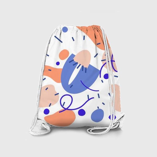 Рюкзак «Улыбнись»