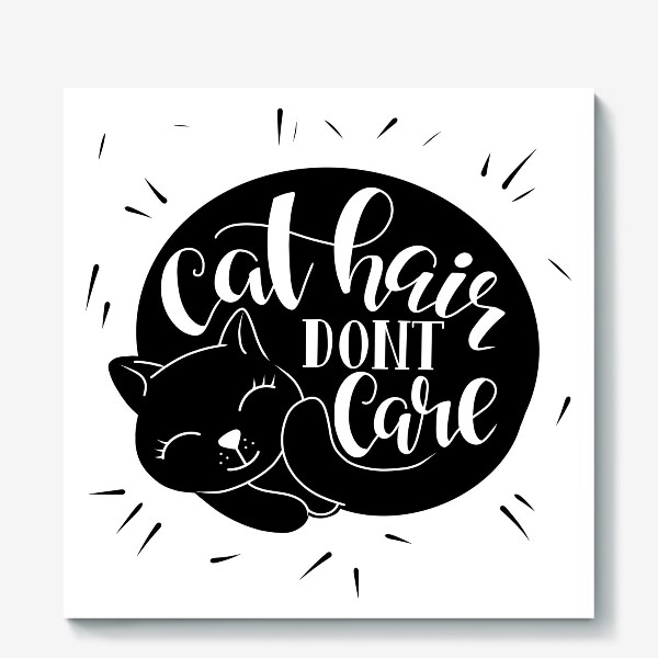 Холст «Cat hair don't care. леттеринг в силуэте котика»