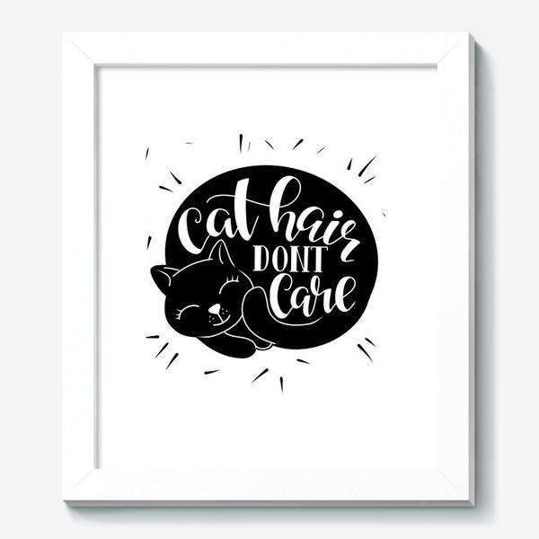 Картина «Cat hair don't care. леттеринг в силуэте котика»