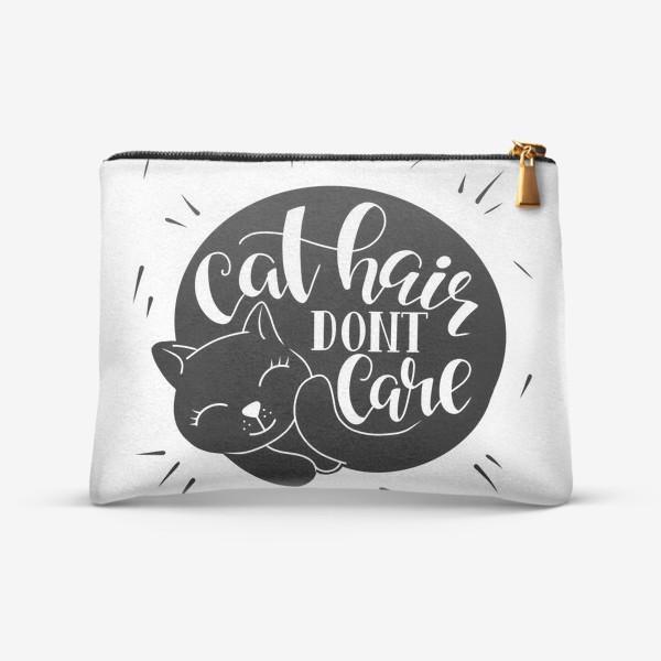 Косметичка «Cat hair don't care. леттеринг в силуэте котика»