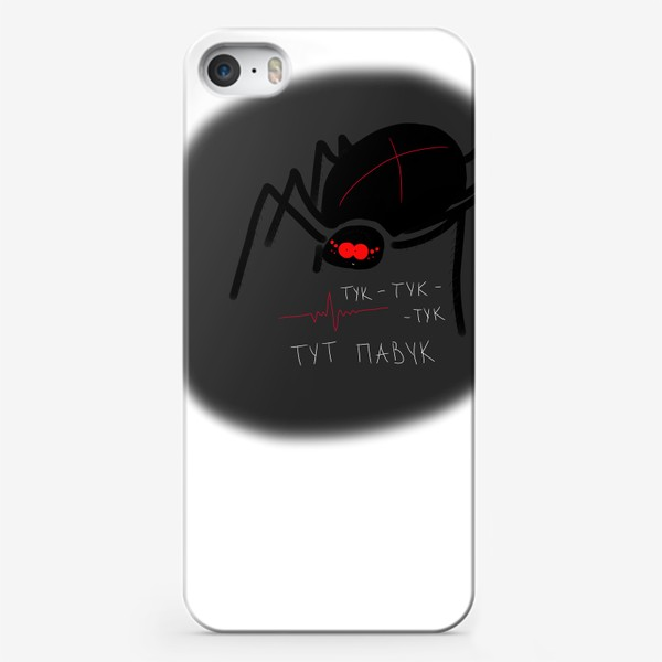 Чехол iPhone «Тук-тук. Тут паук. Хэллоуин. Halloween »