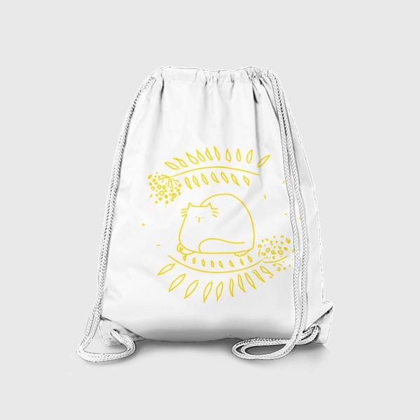 Рюкзак «Желтый рябиновый кот. Осень»