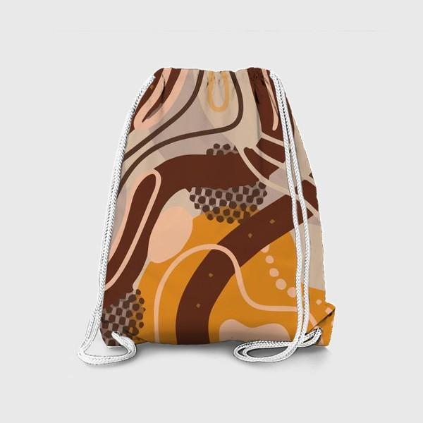 Рюкзак «Современный модный абстрактный узор. Бохо стиль. Пятна, овалы, круги, разводы»