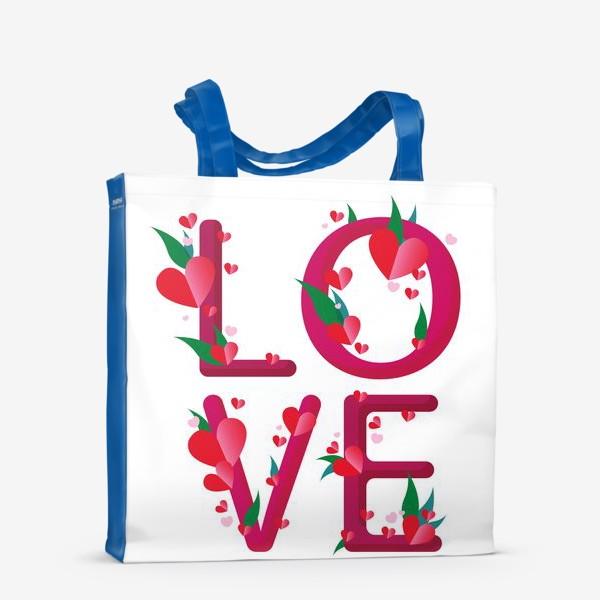 Сумка-шоппер «надпись LOVE и сердечки»