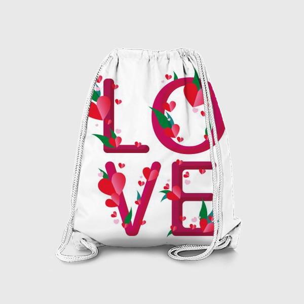 Рюкзак «надпись LOVE и сердечки»