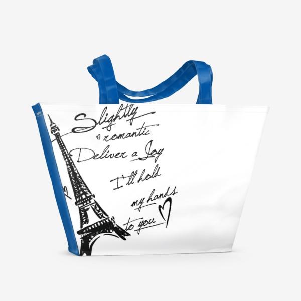 Пляжная сумка «Париж»