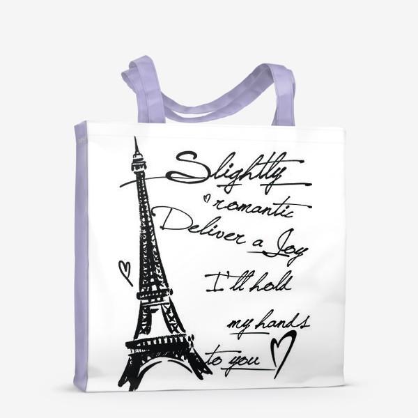 Сумка-шоппер «Париж»
