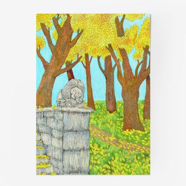 Постер «Осенний пейзаж в парке»
