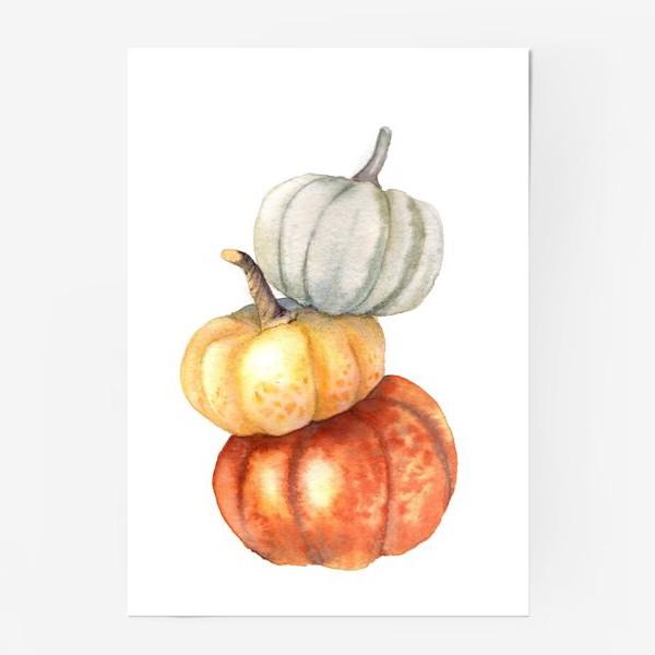 Постер «Три тыквы»
