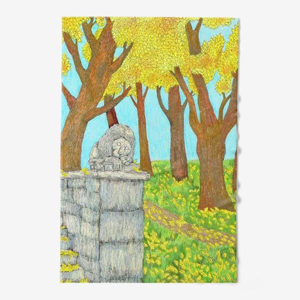 Полотенце «Осенний пейзаж в парке»