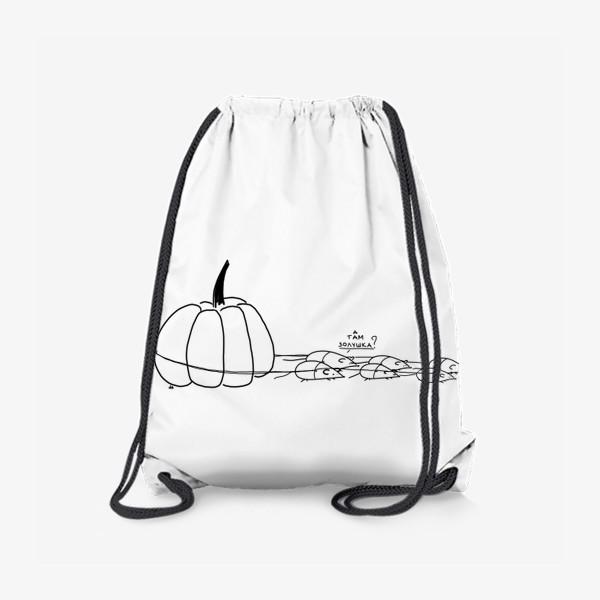 Рюкзак «Сказочная тыква с мышами. Золушка»