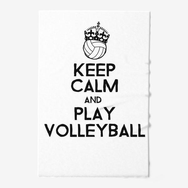 Полотенце «Волейбол. Подарок тренеру, учителю.»