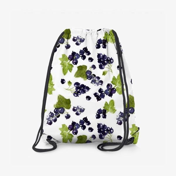 Рюкзак «Ягоды черной смородины»