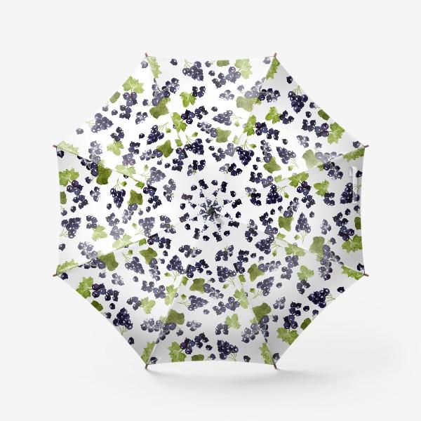 Зонт «Ягоды черной смородины»