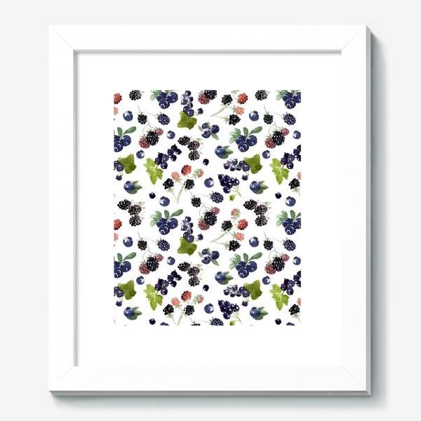 Картина «Ягоды черники, ежевики, черной смородины»