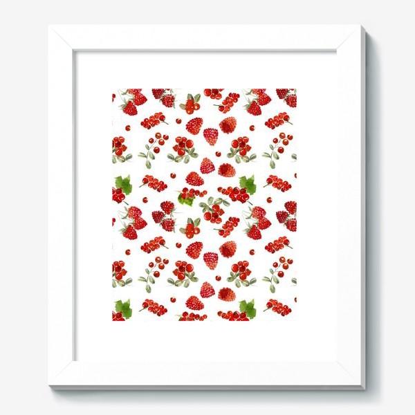 Картина «Ягоды малины, брусники, красной смородины»