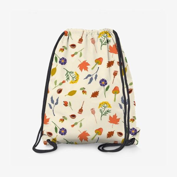Рюкзак «Осенние листья, цветы, грибы, желуди, орехи»