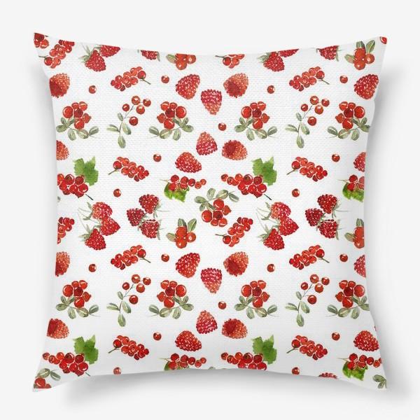 Подушка «Ягоды малины, брусники, красной смородины»