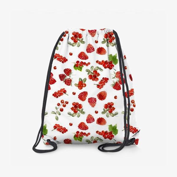 Рюкзак «Ягоды малины, брусники, красной смородины»