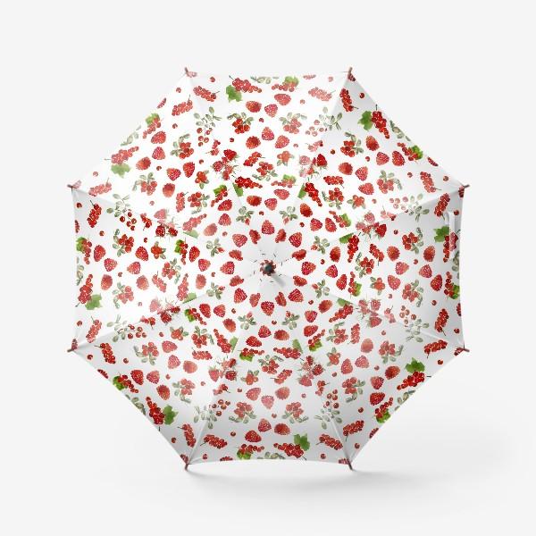 Зонт «Ягоды малины, брусники, красной смородины»