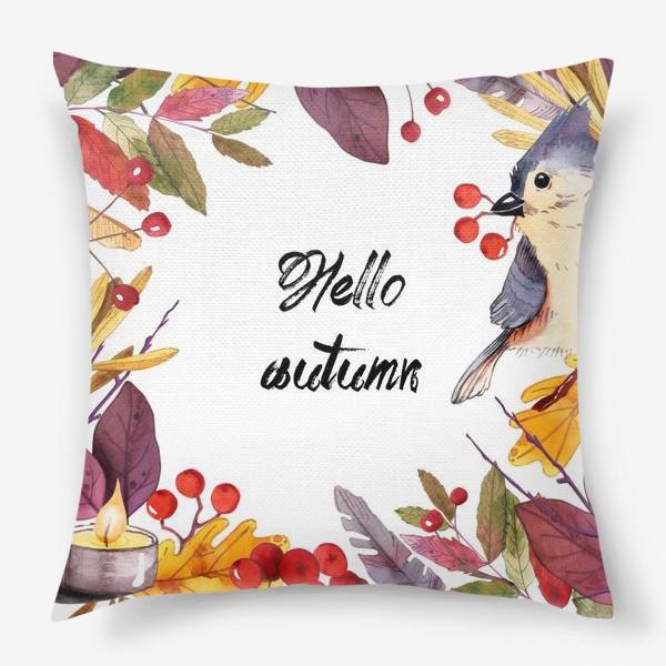 Подушка «Привет Осень»