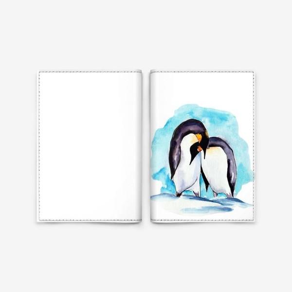 Обложка для паспорта «Влюбленные пингвины»