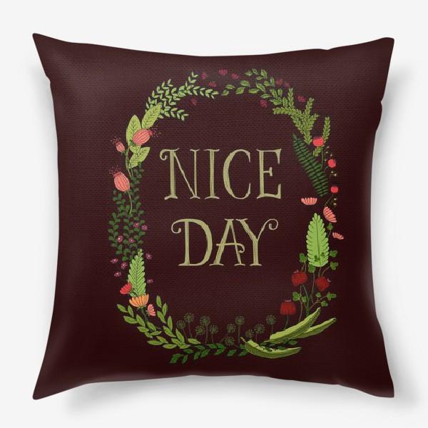 Подушка «Хороший день_1»