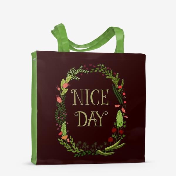 Сумка-шоппер «Хороший день_1»