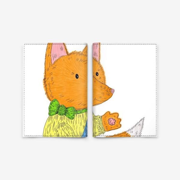 Обложка для паспорта «Милый лисенок»