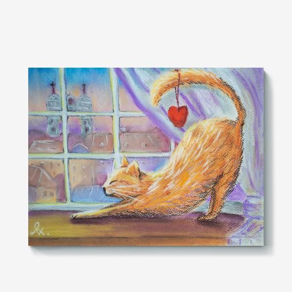 Холст «Влюбленный котик Городской пейзаж Романтика День всех влюбленных »