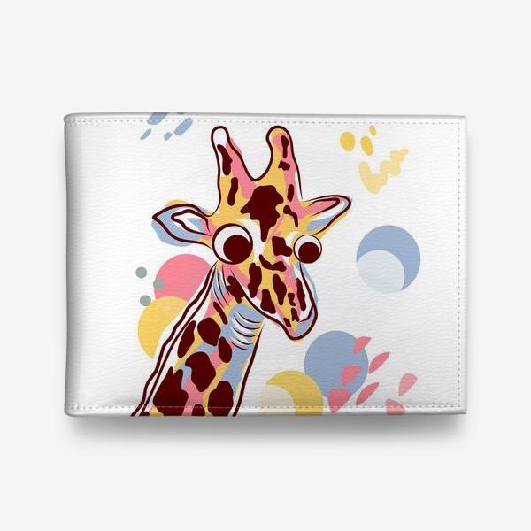 Кошелек «Жираф»