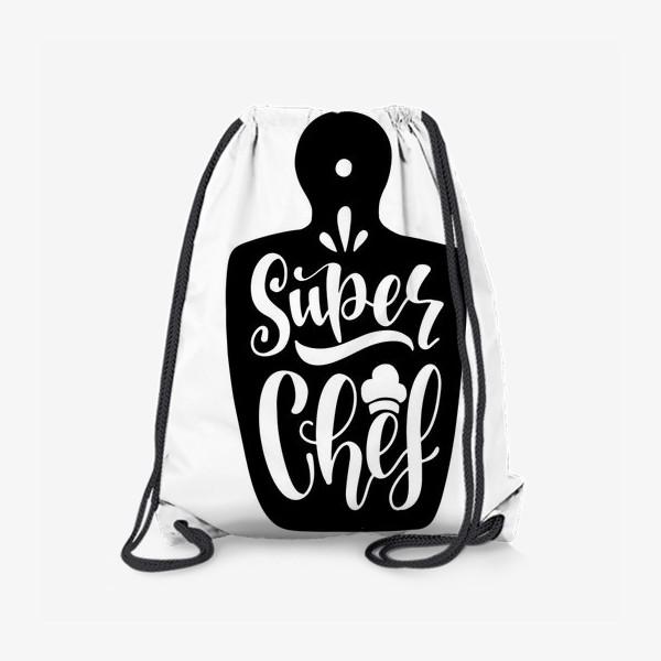 Рюкзак «Super Chef»