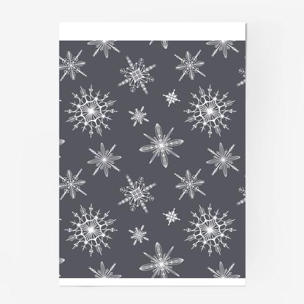 Постер «Уютный новогодний паттерн снежинки на сером скандинавия»