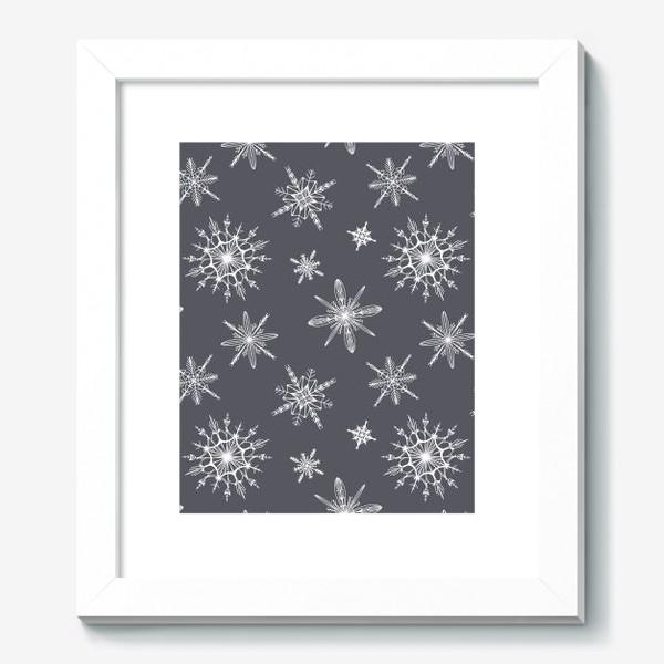 Картина «Уютный новогодний паттерн снежинки на сером скандинавия»
